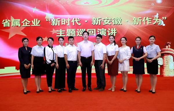 当前位置:首页 > 新闻动态 > 公司要闻 演讲结束后,刘海燕,演讲团成员